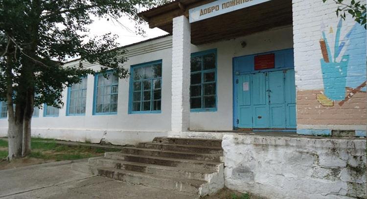 МБОУ Буйлэсанская средняя общеобразов. школа